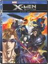 エックスメン(X-メン) DVD (全12話 287分収録 北米版)【輸入品】