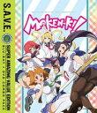 マケン姫っ! 第1期 S.A.V.E. BD+DVD combo (全12話 300分収録 北米版) Blu-ray ブルーレイ DVD【輸入品】[予約/201...