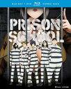 監獄学園 プリズンスクール BD+DVD combo (全12話 300分収録 北米版) Blu-ray ブルーレイ DVD【輸入品】[予約/2016.11発売...