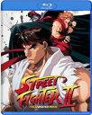 ストリートファイターII 劇場版 BD (102分収録 北米版) Blu-ray ブルーレイ【輸入品】