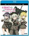 ガールズ&パンツァー OVA これが本当のアンツィオ戦です! BD+DVD combo (38分収録 北米版) Blu-ray ブルーレイ DVD【輸入品】