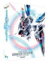 G-SELECTION 機動戦士ガンダムSEED/SEED DESTINY スペシャルエディション DVD-BOX(初回限定生産) 【中古・良】 <mr>