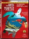 レッドタートル ある島の物語 DVD (81分収録 北米版)...