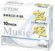 TDK 音楽用CD-R ハードコート仕様 超硬シリーズ 日本製 80分 ホワイトワイドプリンタブル 10枚 CD-RHC80PWX10A