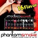 【全16種から選べる!】 ファントムスモーク(phantom smoke)16種類 電子タバコ 禁煙 ビタシグ ビタミン ビタスティック アイコス ハニースモーク アイノハ ビタボン プルームテック AINOHA EMILI KAMRY FLEVO 送料無料