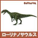 collecta (コレクタ) 恐竜 ダイナソー ローリナノサウルス フィギュア おもちゃ