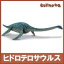 collecta (コレクタ) 恐竜 ダイナソー ヒドロテロサウルス フィギュア おもちゃ