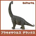 【即日発送】collecta (コレクタ) 恐竜 ダイナソー プラキオサウルス デラックス 1:40 フィギュア おもちゃ