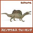 collecta (コレクタ) 恐竜 ダイナソー スピノサウルス ウォーキング フィギュア おもちゃ