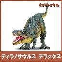 collecta (コレクタ) 恐竜 ダイナソー ティラノサウルス デラックス フィギュア おもちゃ