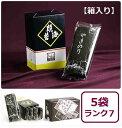 田庄 高級 焼き海苔 (ランク7・箱入り) 板のり10枚×5...