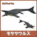 【大人気/即日発送】collecta (コレクタ) 恐竜 ダイナソー モササウルス フィギュア おもちゃ
