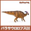 collecta (コレクタ) 恐竜 ダイナソー パラサウロロフスDX フィギュア おもちゃ