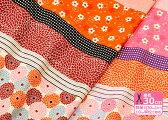 花吹雪(ドビー織りプリント・巾110cm)菊と桜のストライプ柄【生地・布】