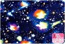 【男の子向き】【オックスプリント】宇宙・コスモ・銀河系☆カラフルなガスと輝く星【プリント・生地・布】入園入学用品の手づくりに!