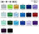 東レ シルックサテン T880サテン生地・緑〜青〜紫・黒系【生地・布】