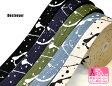デストロイヤー☆(約3.2cm巾)ラフなペイント調のカッコいい持ち手テープ【手芸材料】【バッグ材料】