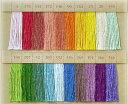 モコMOCO手縫い糸【生地同梱メール便OK!】ふっくらとしたステッチやボタン付けに!モコ糸/3鮮やか新色【フジックス】【手芸材料】