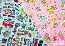 男児と女児向きディズニーキャラクター(柄ちがい)【入園入学ディズニークラフト2017】ディズニープリンセスとトイ・ストーリのシーチングプリント(やや薄手で通気性...