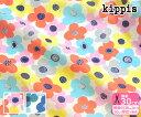 【kippis キッピス】kevat/春(ローン)フィンラン...