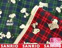 サンリオ2018キャラクターナイロンタフタSNナイロンチェッ...