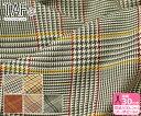 【TAF@】アーバンチェック TR素材 全5柄ポリエステル65%レーヨン35%の丈夫で軽い生地タフ【生地・布】TAF-09 数量3(30cm)から10cm単位