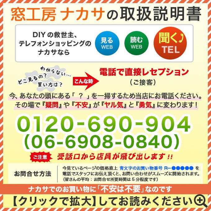 アルミ面格子【アルミサッシ面格子 DIY面格子...の紹介画像3