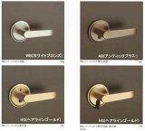 NAGASAWA 交換用reレバーハンドル取替用ドアノブ ドアレバー錠付き(空錠 表示錠 間仕切錠)選べて、室内ドア建具の取手をdiy(日曜大工)で自分でリフォーム取付|レバー ハンドル トイレ 玄関 金物 3個以上で送料無料