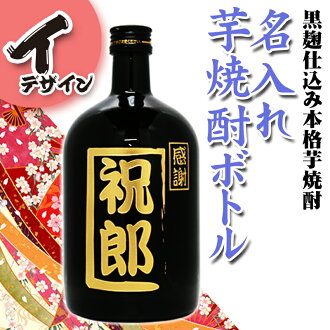 In the world only one name put the shochu (Lee) (720 ml)