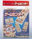 ※1個までゆうパケット送料250円※ 『ゲームセンター 【 ...