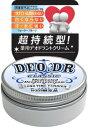 ※12個までゆうパケット送料250円※『デオDR クラシック (DEO.DR classic) 【医薬部外品】』