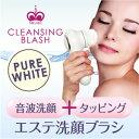大人気シリーズMIGAKIから洗顔ブラシがついに登場!目に見えないミクロの汚れまでも特許技術で洗い落とす!超極細毛柔らか抗菌ブラシが1分間に約7200回の音波振動♪『MIGAKI クレンジングブラシ ピュアホワイト』