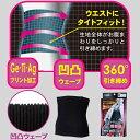 ※2個までゆうパケット送料250円※ 『メタマッスル ベルト M / L』