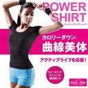 『スリム ミックス パワーシャツ ブラック M〜L』