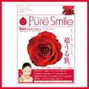 ※12個までゆうパケット送料180円※ 『エッセンス マスク 化粧水 タイプ ローズ ( Rose ) 【1枚入】 ( Essence Mask Series for lotion type ) 【Pure Smile (ピュア スマイル)】』