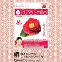 ※12個までゆうパケット送料180円※ 『エッセンス マスク 化粧水 タイプ 椿 ( Camelia ) 【1枚入】 ( Essence Mask Series for lotion type ) 【Pure Smile (ピュア スマイル)】』