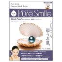 ※12個までゆうパケット送料180円※ 『エッセンス マスク 乳液 タイプ 黒真珠 ( Black Pearl ) 【1枚入】 ( Essence Mask Series for milky lotion ) 【Pure Smile (ピュア スマイル)】』