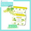 ※12個までゆうパケット送料180円※ 『エッセンス マスク ヨーグルト シリーズ 白ブドウ ( White Grape ) 【1枚入】 ( Essence Mask Yogurt Series ) 【Pure Smile (ピュア スマイル)】』