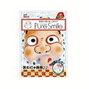 ※12個までゆうパケット送料180円※ 『招福にっぽん アート マスク 「厄除けひょっとこ」 梅の香り ( CAMELLIA ) 1枚 【Pure Smile (ピュア スマイル)】』