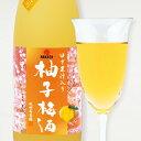 柚子梅酒 720ml 中田食品 紀州産 南高梅 完熟 梅酒 和歌山県産 柚子果汁入り