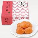 中田食品 紀州産南高梅 はちみつ完熟梅 1kg 梅干し はちみつ 塩分6% 減塩