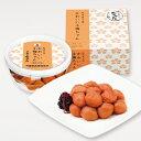 中田食品 紀州産小梅 かわいい小梅ちゃん 120g 塩分11% 梅干し 減塩