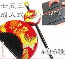 和装髪飾り 蒔絵柄 櫛・平簪セット 4柄6種