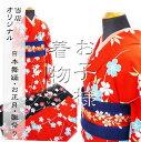 お子様化繊着物 桜つなぎ小紋 黒/赤 身長135・145セン...