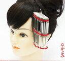 ショッピングカラオケ 和装髪飾り ネット限定価格 銀平簪 扇形 9.5cm下がり 2段びら