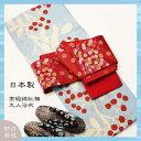 日本製 綿紅梅◇婦人用 高級仕立て上がり ブルーグレー《南天・ボタニカル柄》フリーサイズ a0718