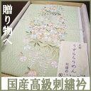 正絹 刺繍半衿 桐箱入り 特価 うずらちりめん 色柄7種 楽ギフ_包装