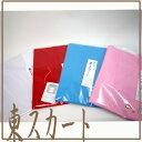 東スカートM・L・LL(3500円+税)《白/赤/水色/ピンク》0909