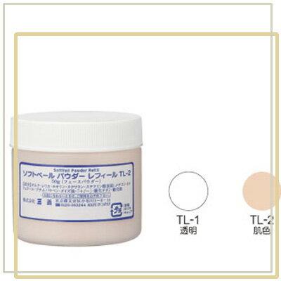 Three stage make ◇ good ソフトベールパウダーレフィール (refill)