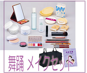 Stage makeup-makeup set dances set (General)